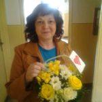 Bizubova Maria Humenne